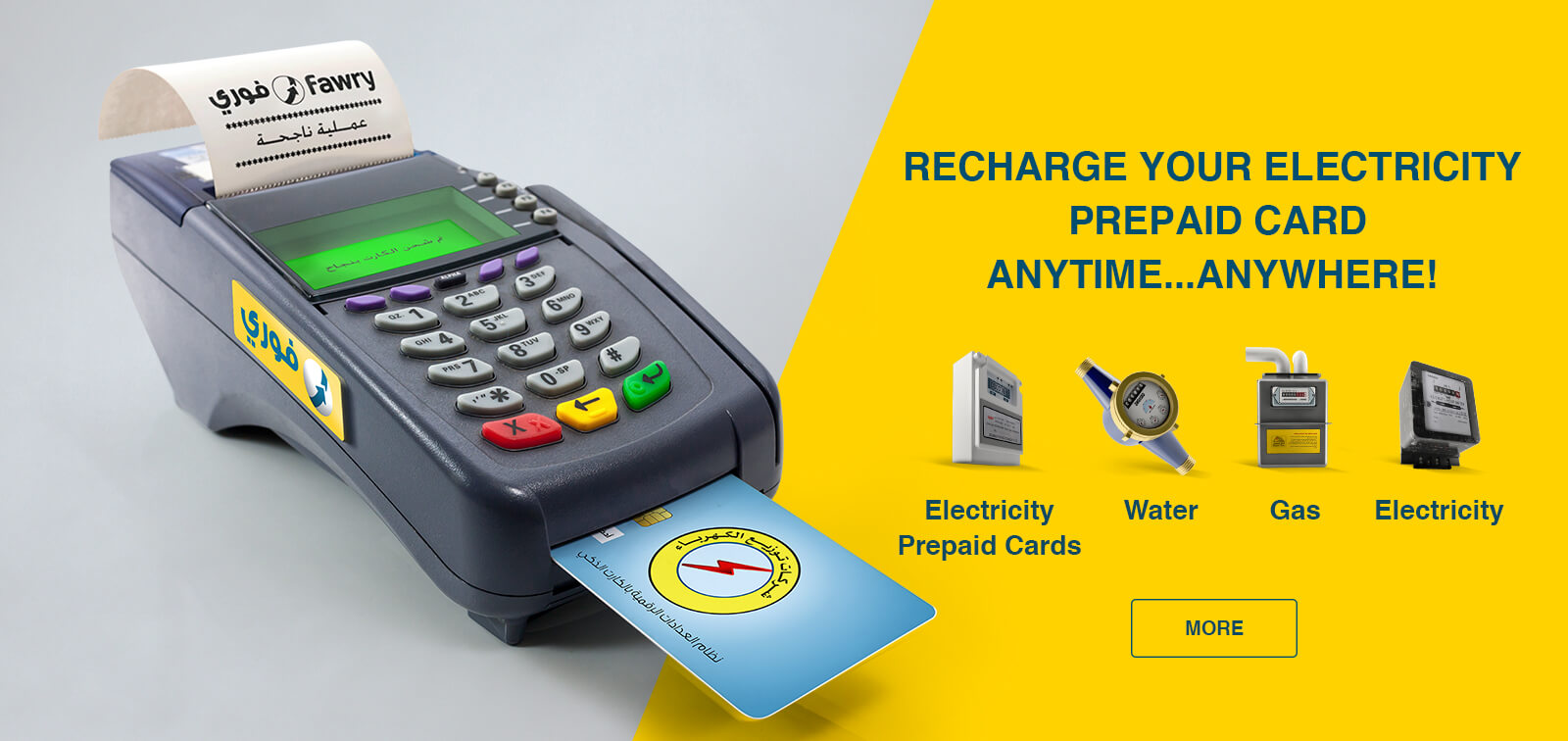 Fawry Pioneering E Payment Network In Egypt Payment