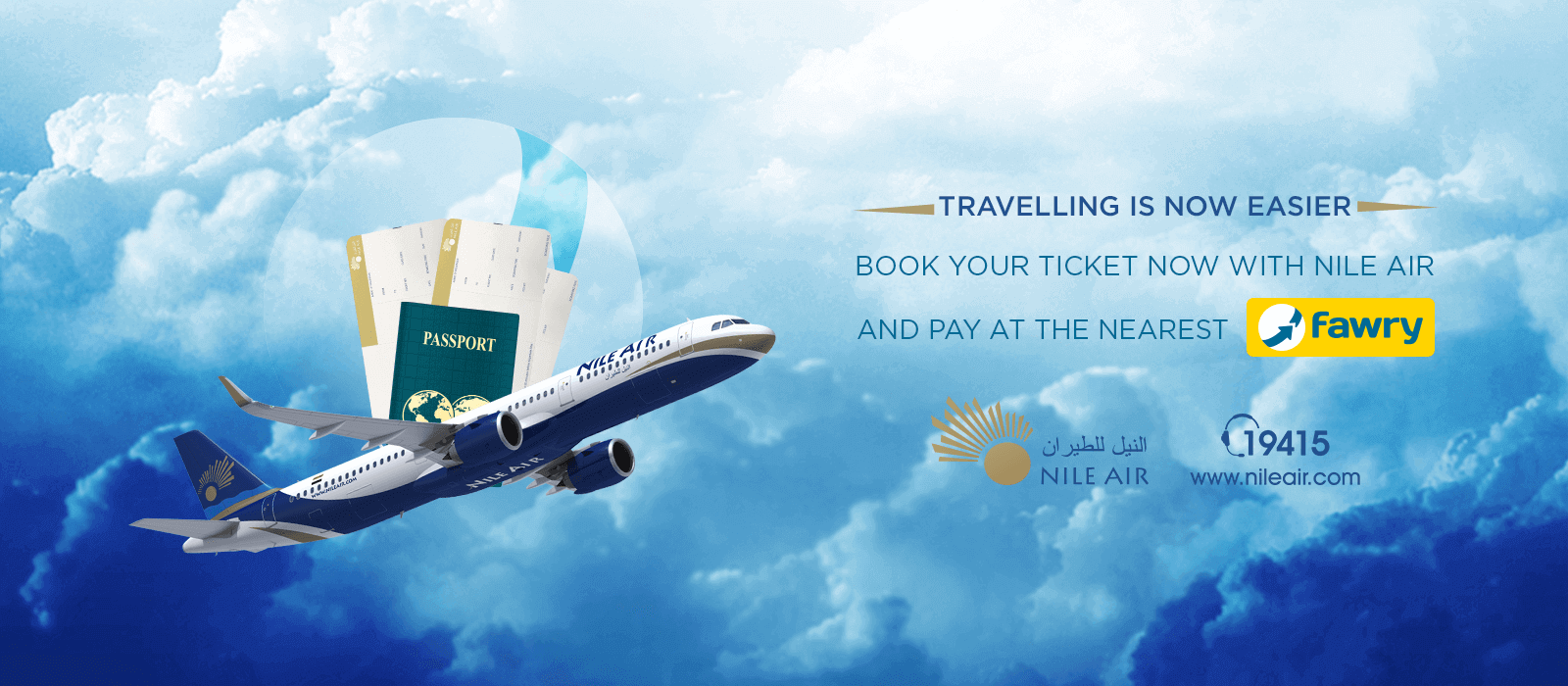 Book Nile Air ticket by Fawry
