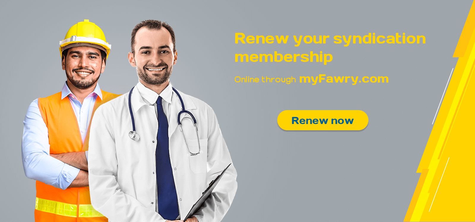 renew your syndication membership with myFawry