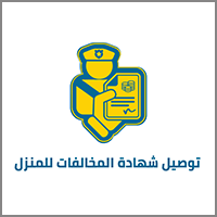 traffic-fines-logo-ar